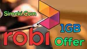robi 1gb offer