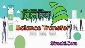 teletalk balance transfer system