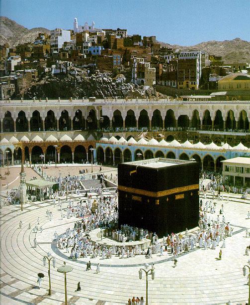 Pilgrims Circumabulating  the Kaaba