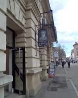 Galeria UAP