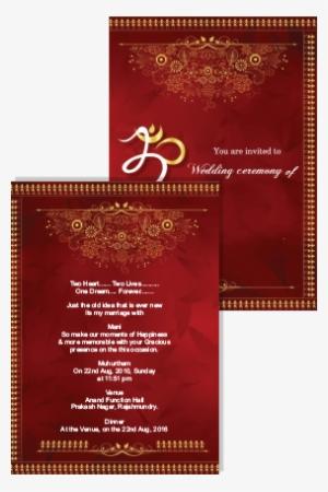 urdu design wedding invitation card