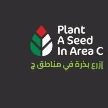 """Palestina: La Unión de los Comités de Trabajo Agrícola lanza campaña """"Planta una Semilla en Área C"""""""