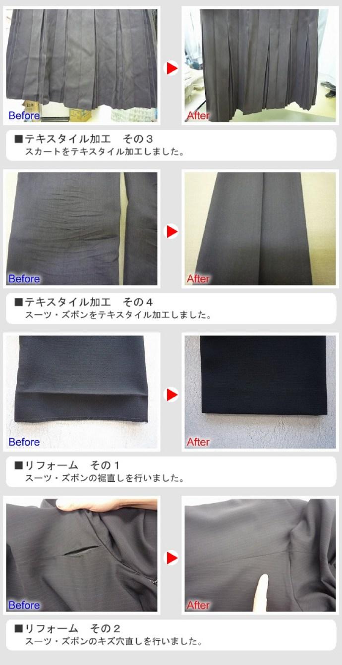 textile-2