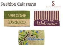 Coir - Spring-Summer 17 Fashion, 2.pptx(11)