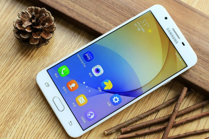 Mid-range Samsung Galaxy On7 Prime with 13-megapixel selfie camera Revealed