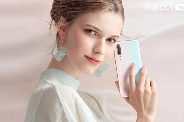 Xiaomi Mi CC9 Meitu Custom Edition with 8GB RAM, 256GB storage and stunning AI low-light photography