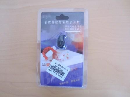 Die simple chinesische Verpackung lässt den mini Kopfhörer billig wirken