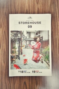 STORE HOUSE タブロイド