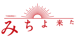 ama_logo (1)