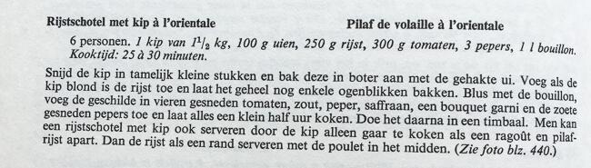 Rijstschotel met kip | simoneskitchen.nl