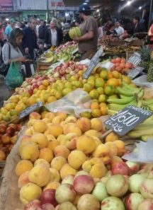 vega-central-fruit