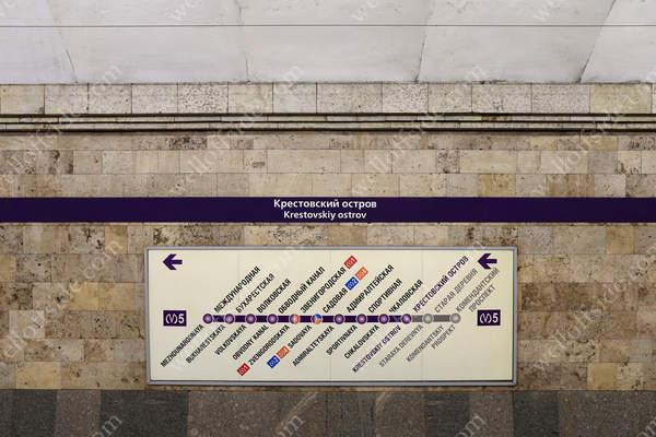 A sign inside Krestovsky Ostrov metro station