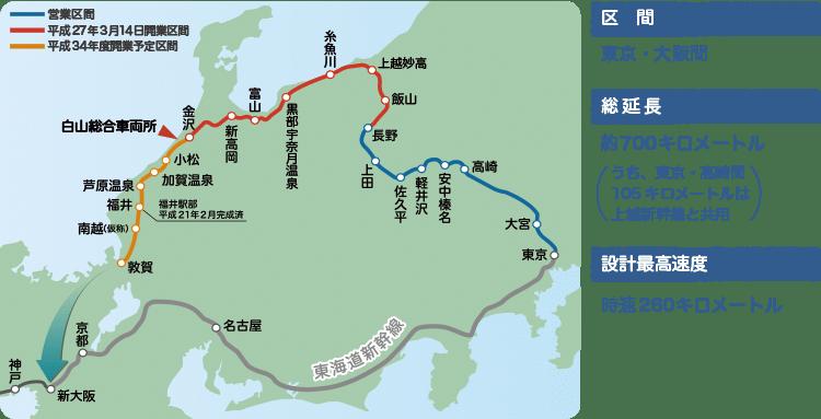 金澤旅遊景點