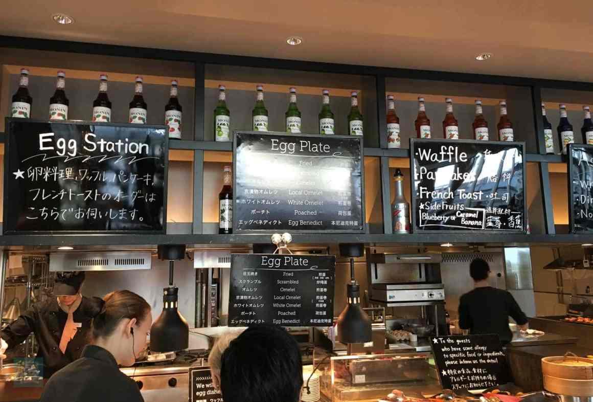 新大阪車站萬怡酒店 自助早餐