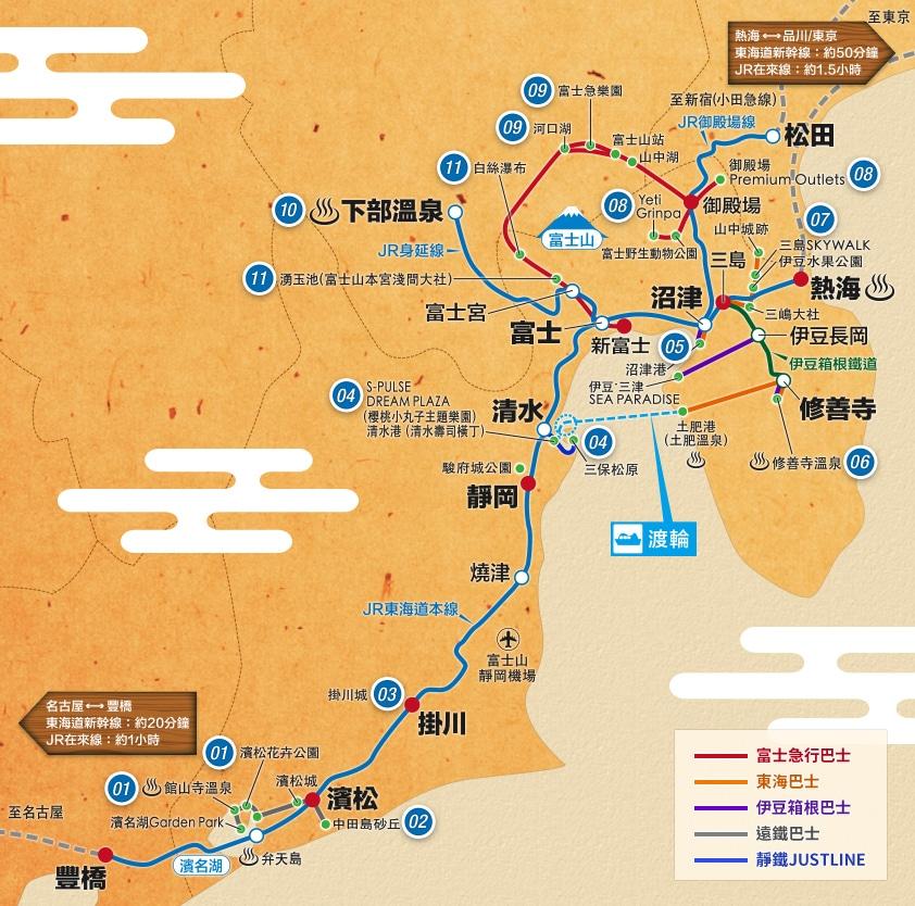 JR:富士山、靜岡地區周遊券路線圖