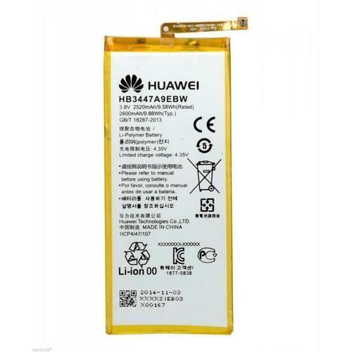 החלפת סוללה Huawei P8