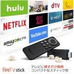 Amazon Fire TV Stick導入で、DVDプレイヤーを断捨離したい★機械音痴でもセットアップ出来ました。