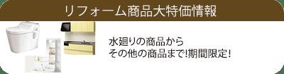 banner_reform