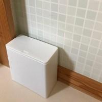 洗面所に適した小さなゴミ箱