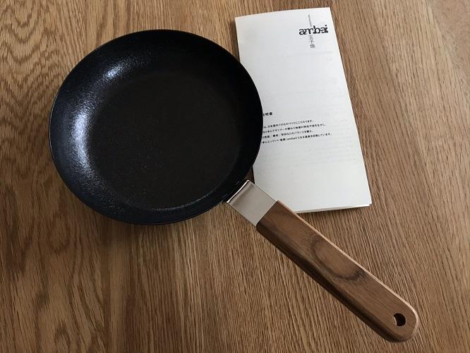アンバイ鉄フライパン