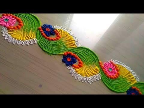Super Easy Beautiful Rangoli Design Simple Craft Ideas