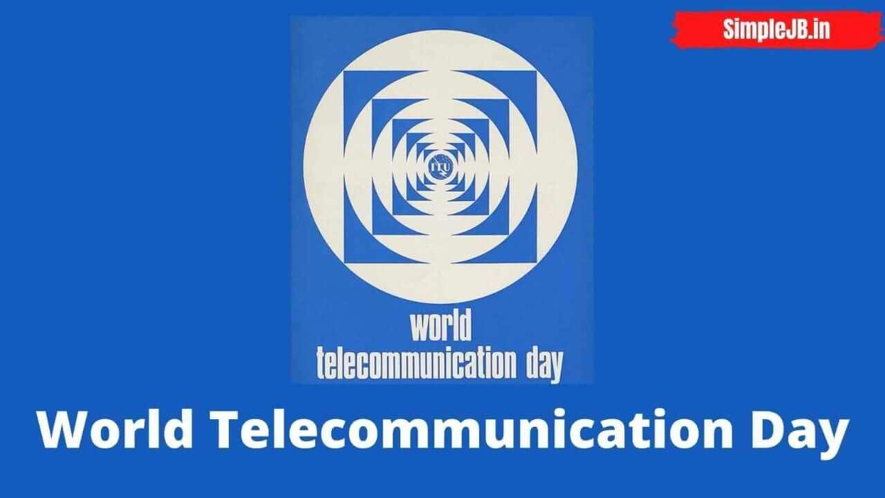 विश्व दूरसंचार दिवस