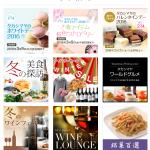 ご飯のおともランキング!高島屋600種類から気になる1位は京都の〇〇でした