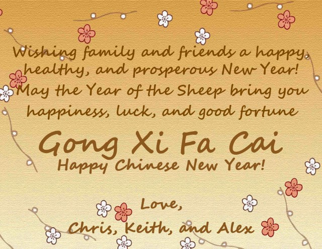 Chinese New Year 2015 copy
