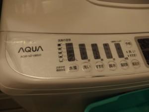 洗濯機AQUAアクアを約1年使ってみた感想は・・・