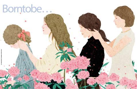 Borntobe - Teen Spirit - 05/2018