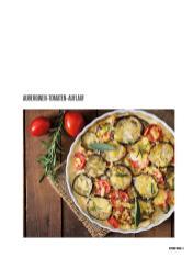 Rezept - Auberginen-Tomaten-Auflauf - Bewusst Low Carb – 01/2020