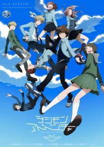 Reunion Promotional Poster