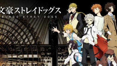 Photo of Anime Review | Bungo Stray Dogs