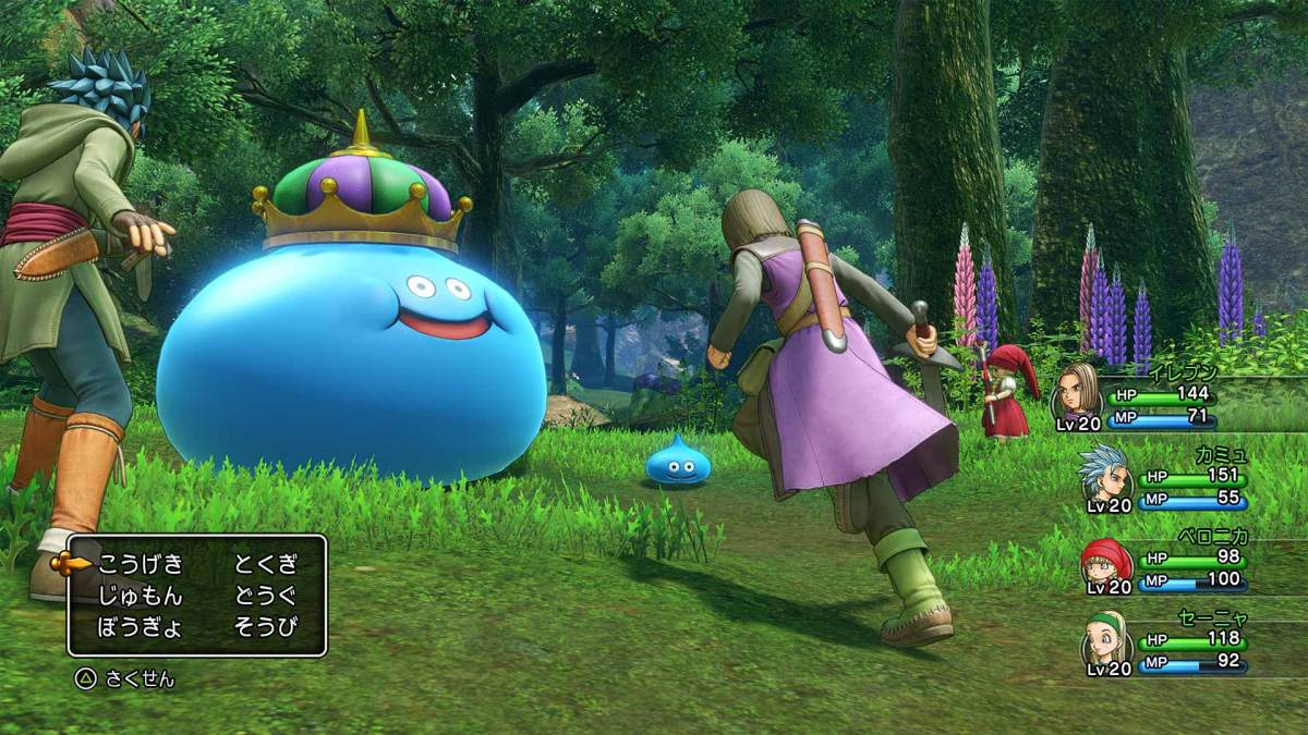 Dragon Quest Xi Releases On July 29 In Japan For Ps4 And 3ds Simply Binge