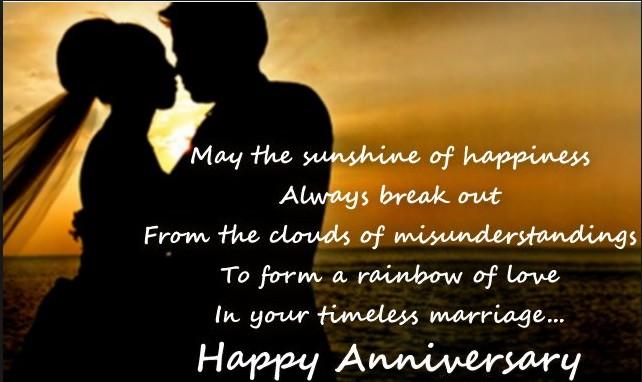 happy anniversary photo with rainbow