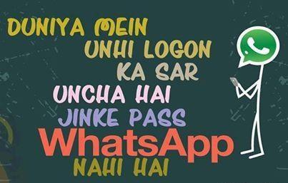 fabulous whatsapp dp profle picture