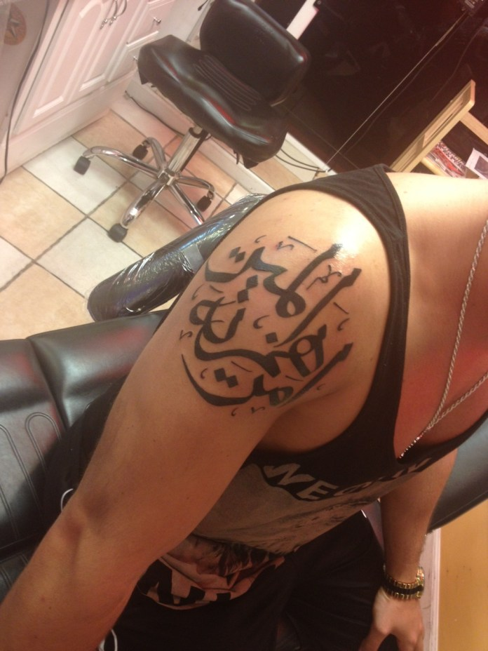 passion for love arabic tattoo design