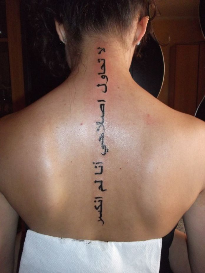 spine arabic tattoo