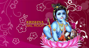 Lord krishna latest collection