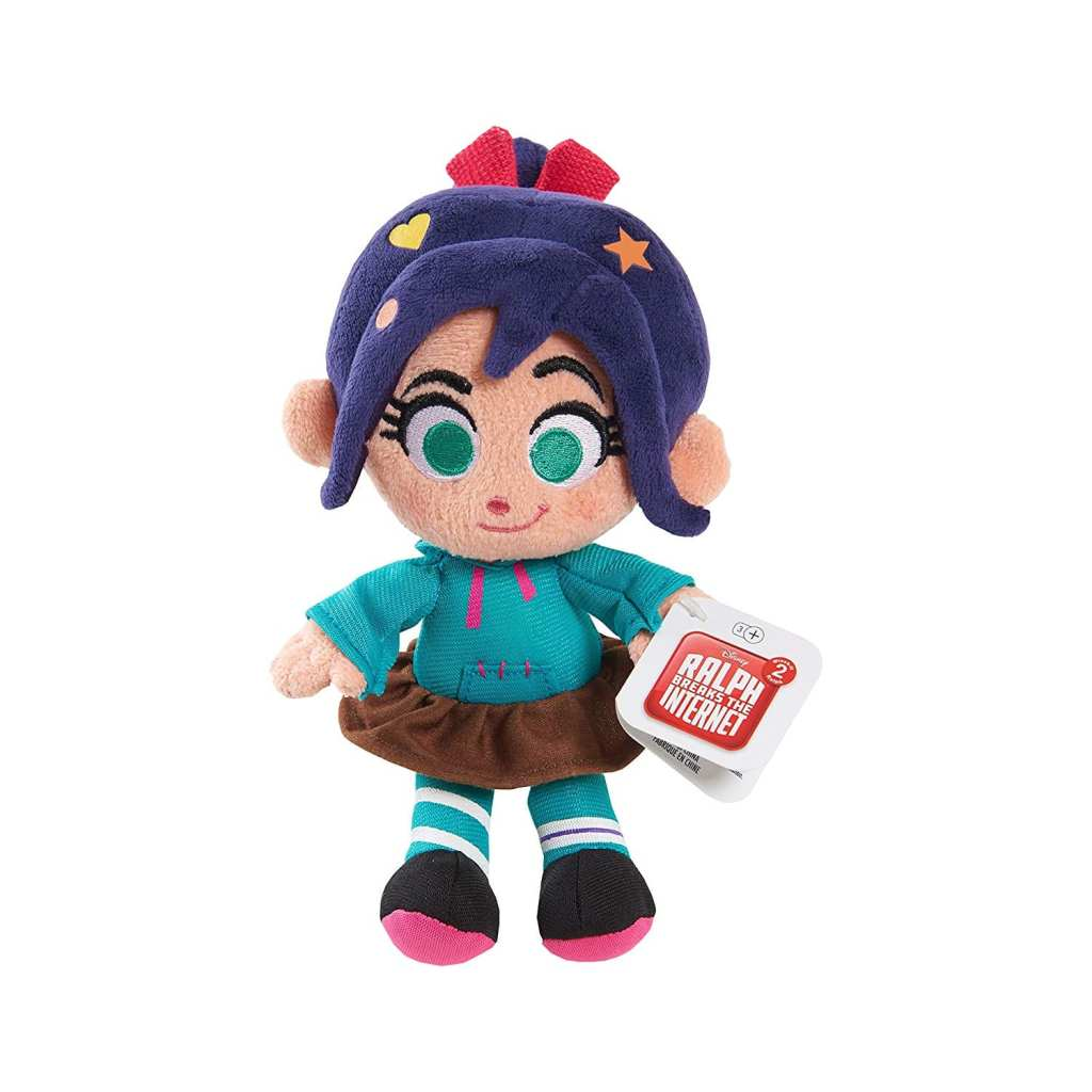 "Wreck-It Ralph 8"" Bean Plush - Vanellope"
