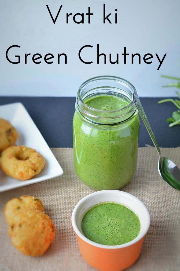 Vrat ki Chutney from Ruchis Kitchen