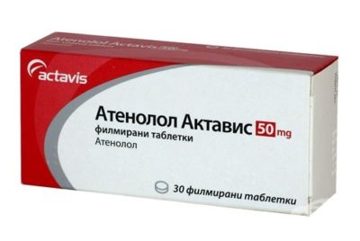 Для достижения наилучшего эффекта правила приема антигипертензивных таблеток Метопролол