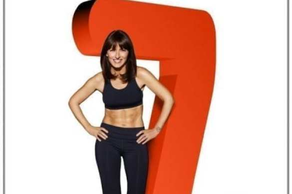Davina 7 Minute Fit DVD