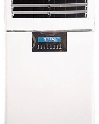 Climatizador Evaporativo M9211/9212