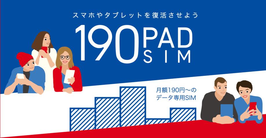 b-mobile 190PADSIM