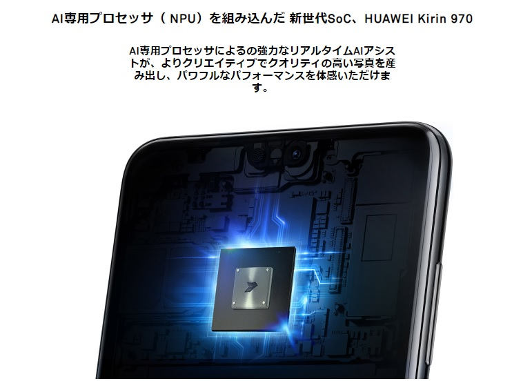 huawei p20 spec