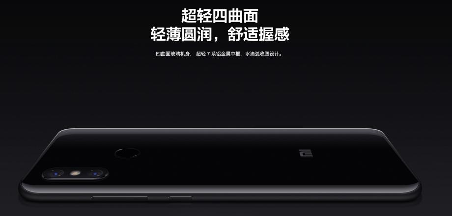 Xiaomi Mi 8の筐体