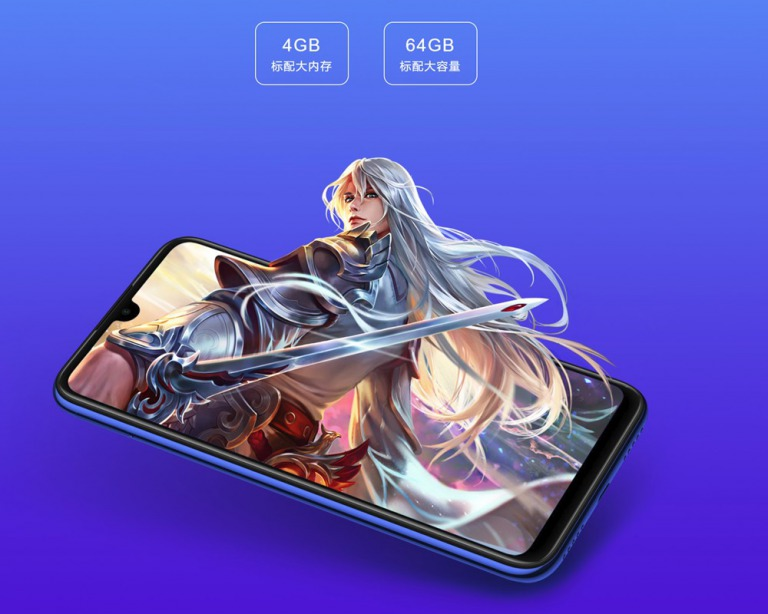 Xiaomi Mi Playのスペック