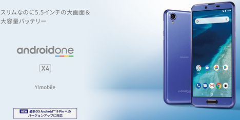 Android One X4