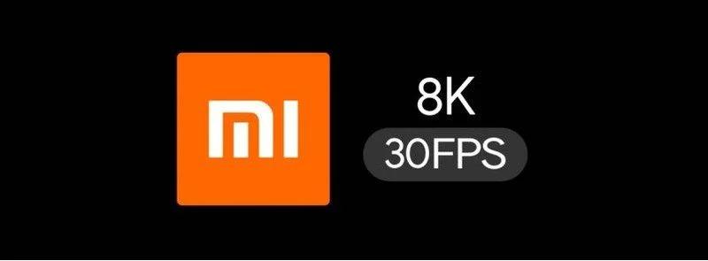 Xiaomi 8K動画